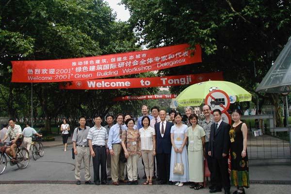 Shanghai Green Building Workshop Team